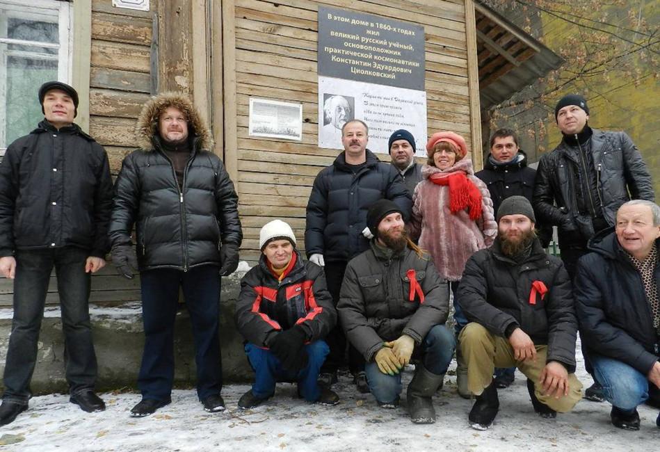 Активисты рядом спамятной табличкой. Фото: Екатерина Вулих