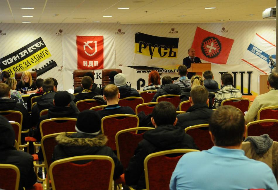 Национал-патриотический форум сактивистами «Рубежа Севера» вСыктыкваре. Фото: Вконтакте
