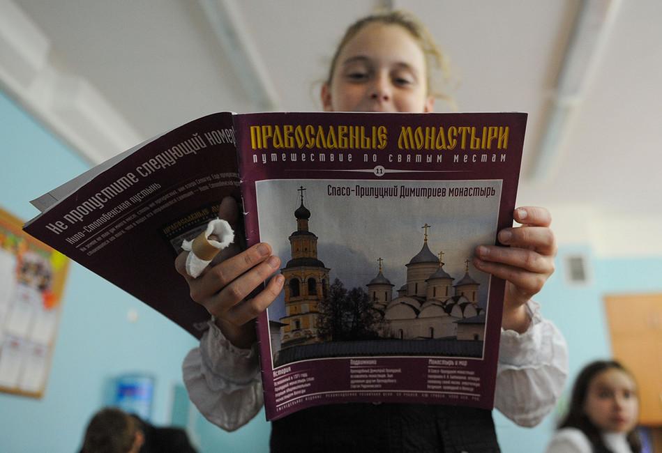 Урок религиоведения вмосковской школе. Фото: Александра Мудрац/ ТАСС