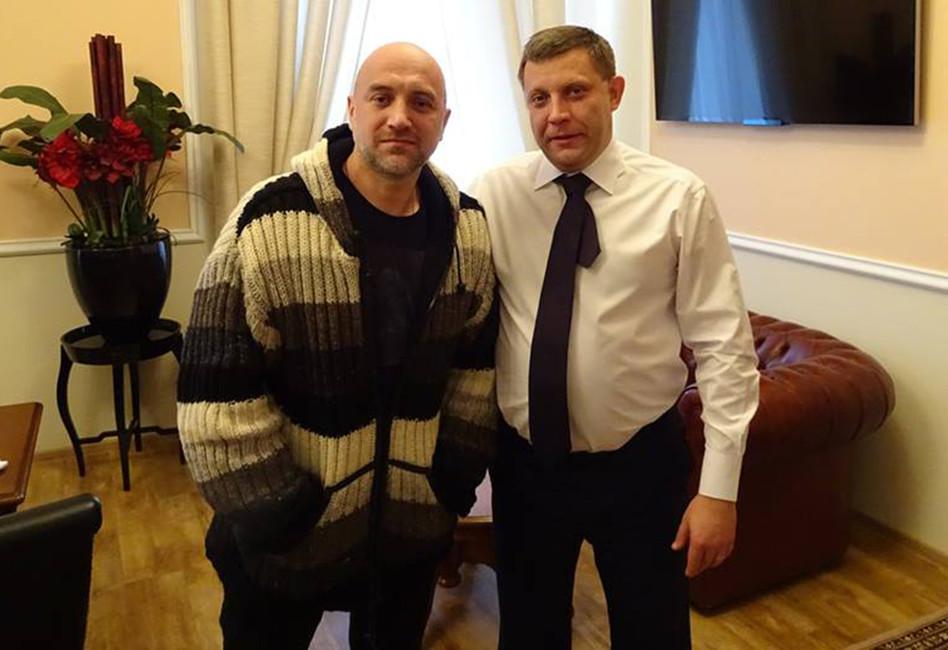 Захар Прилепин иАлександр Захарченко. Фото: Facebook
