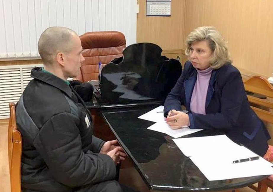 Иьдар Дадин иТатьяна Москалькова, уполномоченный поправам человека. Фото: @moskalkova.official