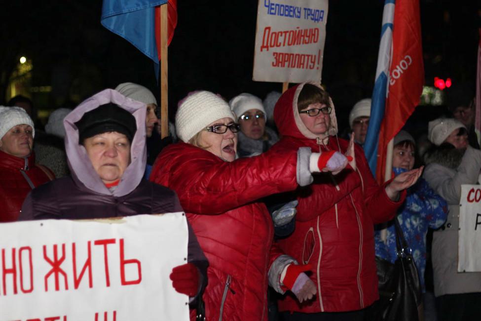 Митинг работников Пермского свинокомплекса, 7ноября 2016. Фото: permv.ru