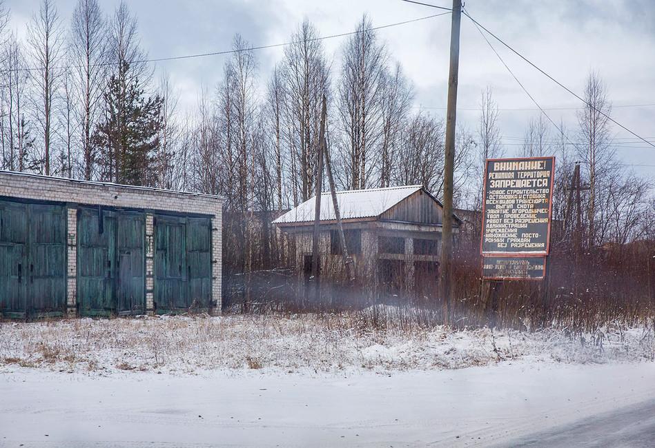 Въезд вколонию ИК-7, где содержался Ильдар Дадин. Фото: Давид Френкель/ Коммерсантъ