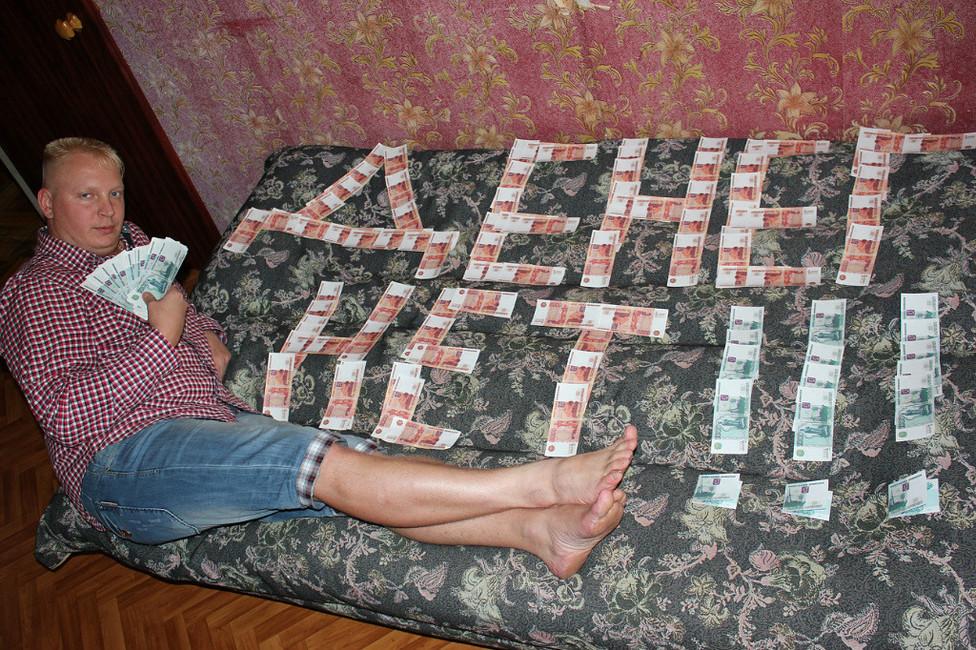 Сотрудник охраны Кремля Юрок Каширский всоцсетях любит поиронизировать над своими доходами. Фото: odnoklassniki.ru
