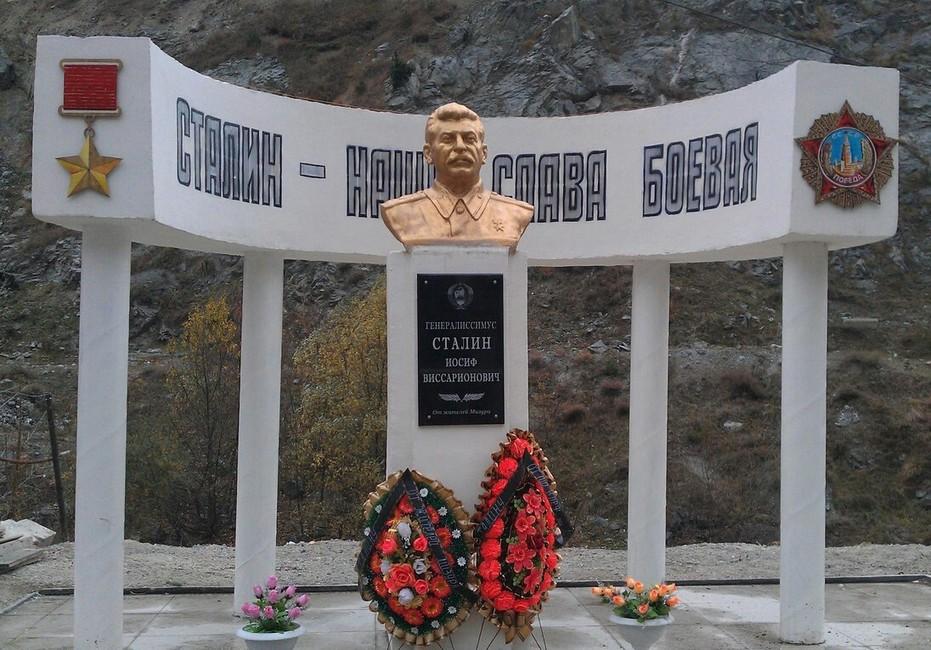 Северная Осетия. Село Мизур. Фото: Группа Вконтакте «Сталин— знамя наших побед!»