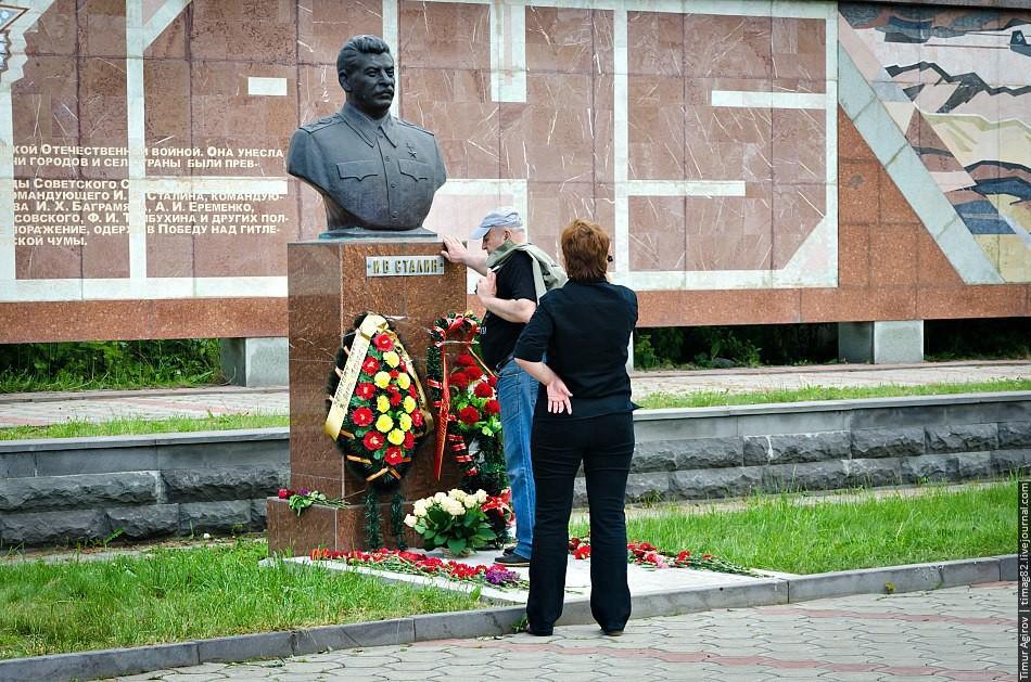Северная Осетия, Владикавказ. Фото: Группа Вконтакте «Сталин— знамя наших побед!»