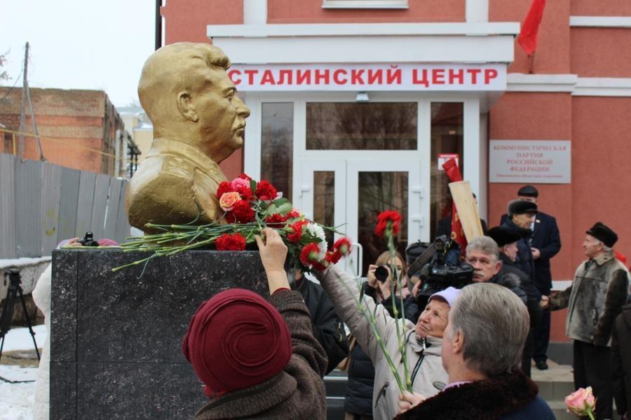 Пенза. Фото: Группа Вконтакте «Сталин— знамя наших побед!»
