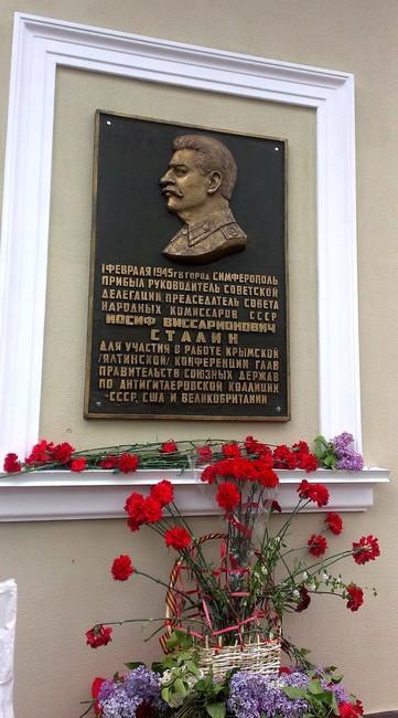 Симферополь. Фото: Группа Вконтакте «Сталин— знамя наших побед!»