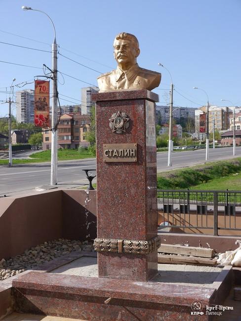 Липецк. Фото: Группа Вконтакте «Сталин— знамя наших побед!»
