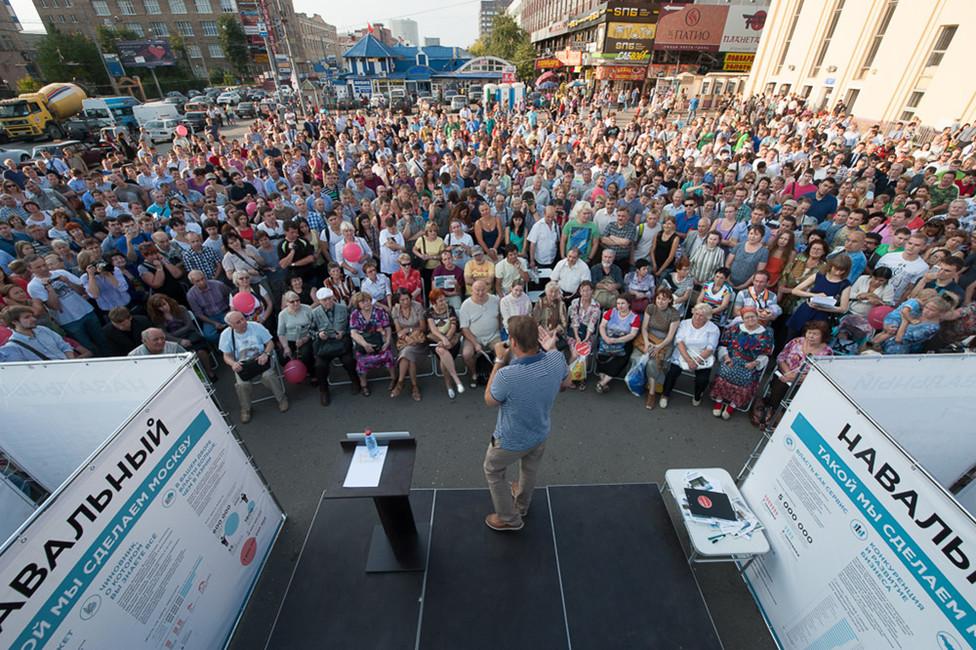 Встреча Алексея Навального сизбирателями, 2013год. Фото: navalny.com