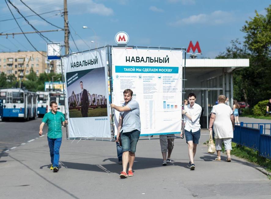 Агитационный куб Алексея Навального.Фото: navalny.livejournal.com
