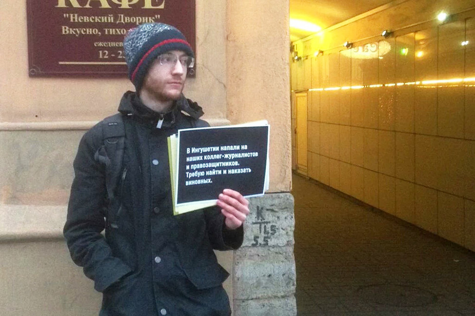 Давид Френкель наакции вподдержку журналистов, подвергшихся нападению. Фото: личная страница facebook