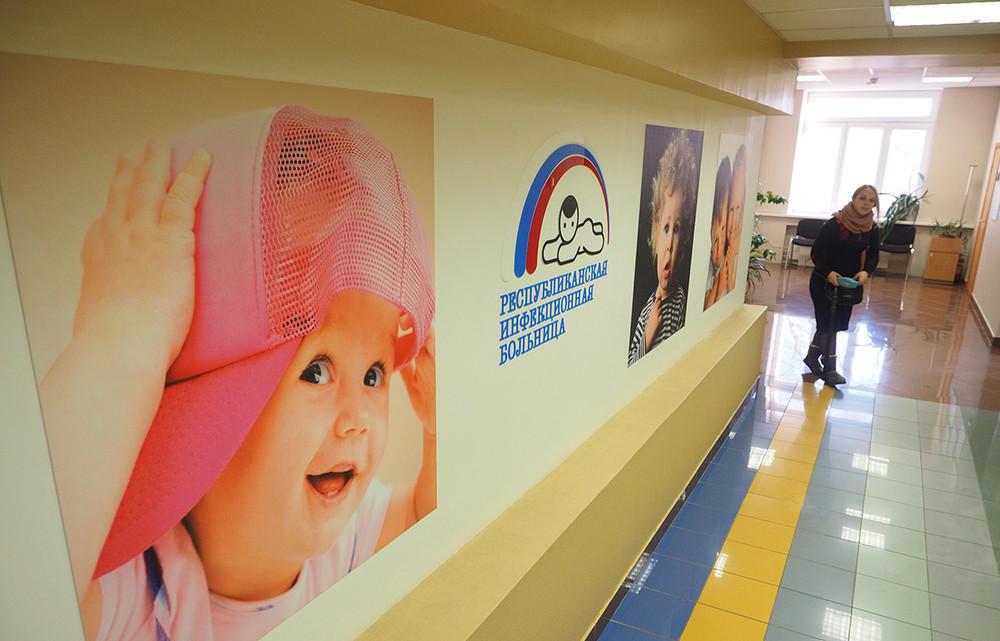 Отделение для реабилитации детей сВИЧ-инфекцией вСанкт-Петербурге. Фото: Руслан Шамуков/ ТАСС