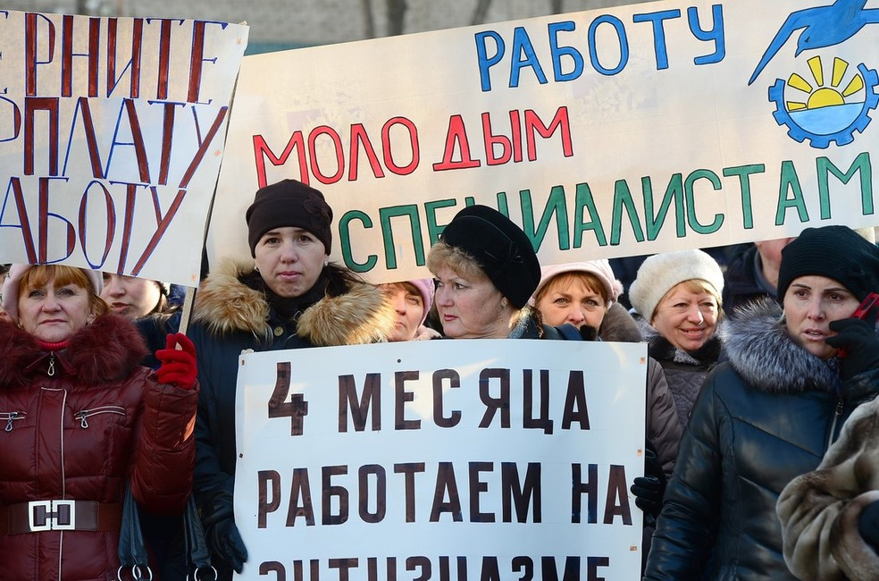 Сотрудники «Радиоприбора» намитинге, Владивосток. Фото: Дмитрий Комаров
