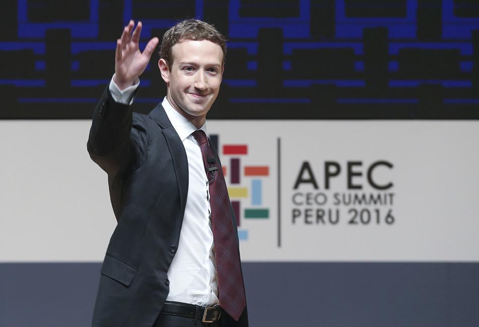 Основатель ируководитель компании Facebook Марк Цукерберг. Фото:  Esteban Felix/ AP/ East News