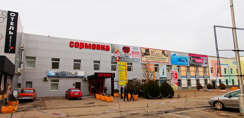 Сейчас наместе Краснодарского камвольно-суконного комбината