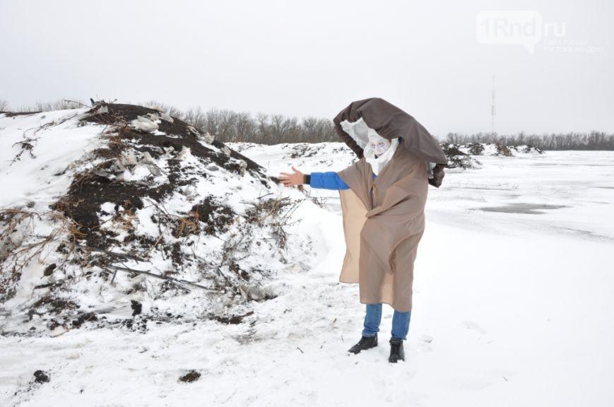 Фото: 1rnd.ru