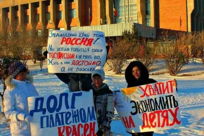 Фото: chita.ru