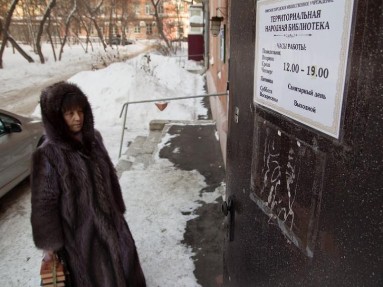 фото Сергея Мельникова Омскрегион