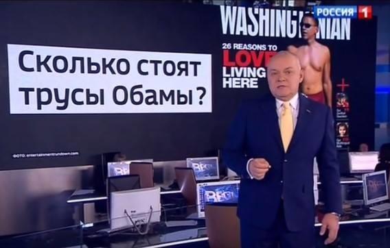Дмитрий Киселев. Кадр: Россия1
