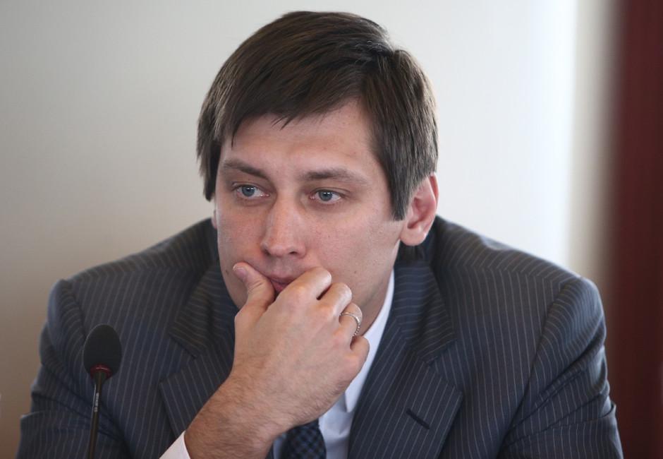 Дмитрий Гудков. Фото: Станислав Красильников/ ТАСС