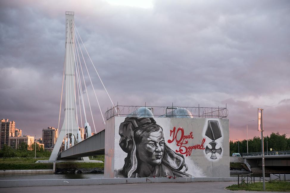 Граффити «Юрий Буданов» возле моста имени Ахмата Кадырова вСанкт-Петербурге. Фото: Сергей Петров/ Коммерсантъ