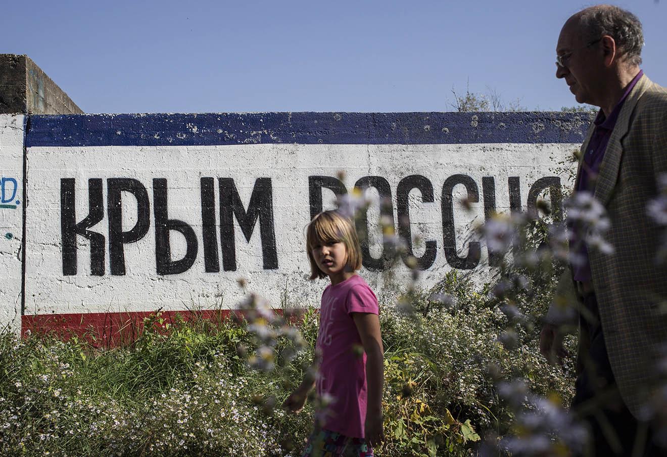 Фото: Marko Djurica / Reuters