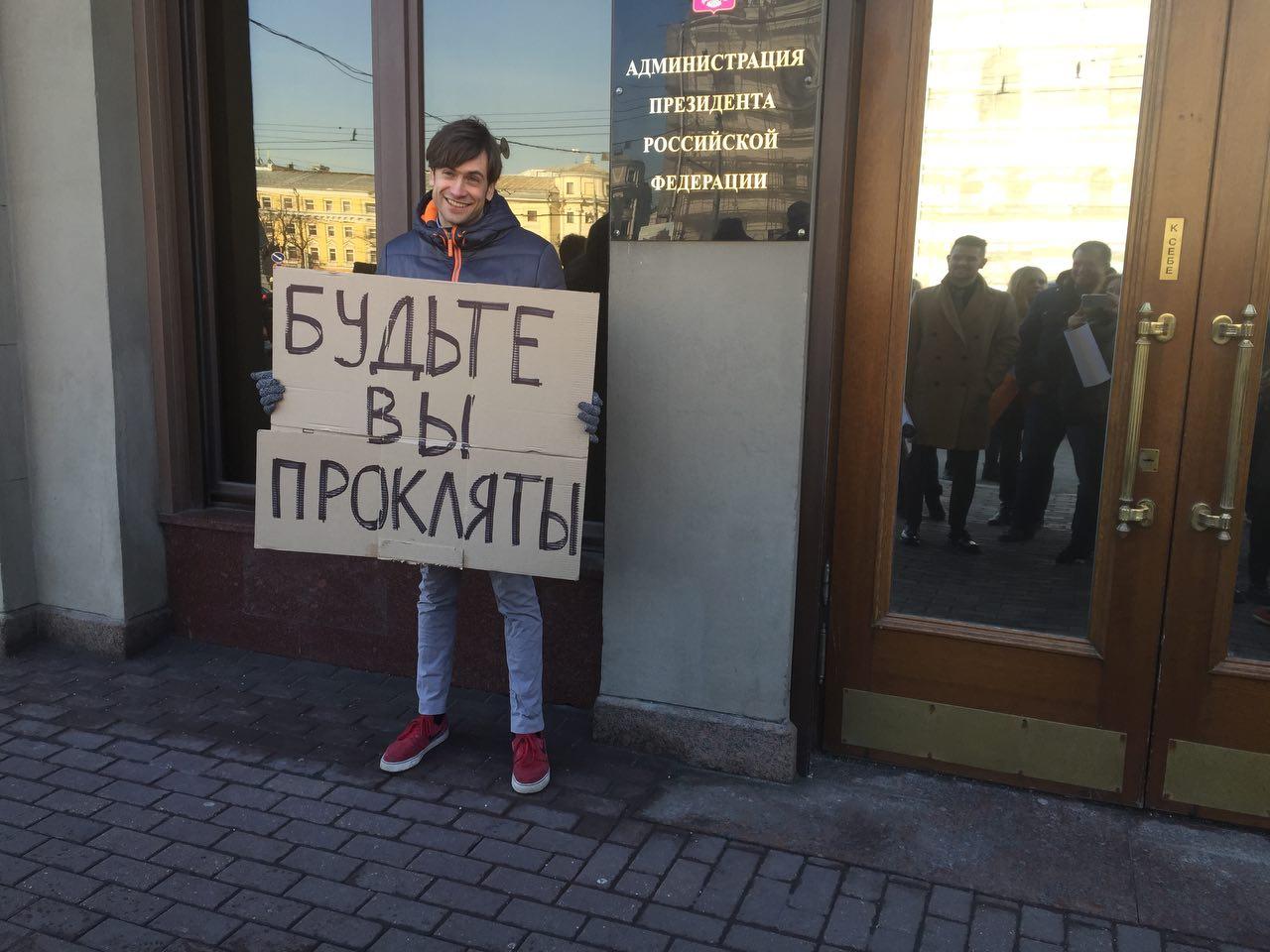 Петр Верзилов, Медиазона.