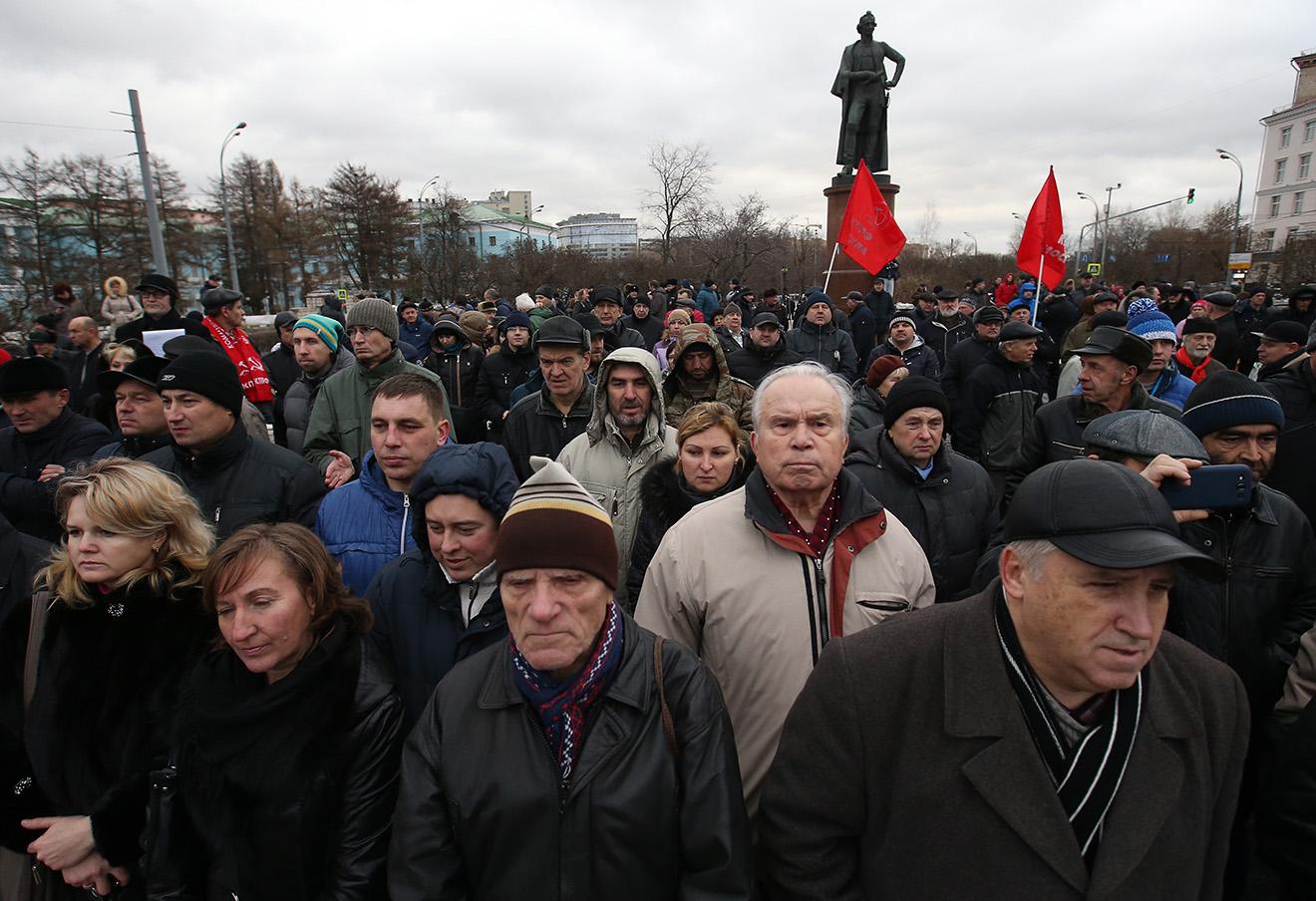 Всероссийская акция протеста дальнобойщиков в Москве.