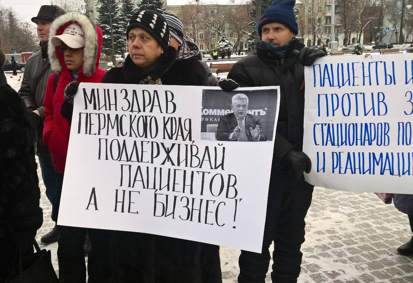 Фото: Александр Золотарев
