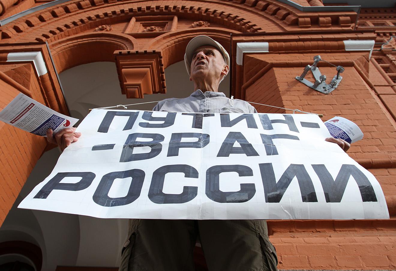 Митинг в поддержку Алексея Навального после приговора по делу «Кировлеса», 18 июля 2013 года.