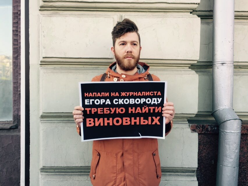 Сергей Миненко, «Мел».
