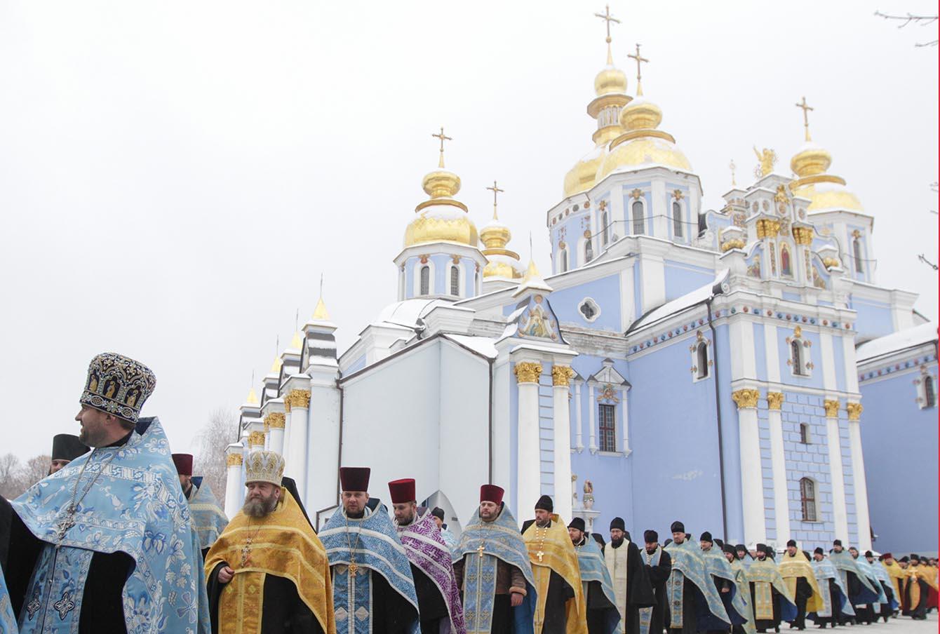 Молебен за мир в Украине. Киев, 2014 год.