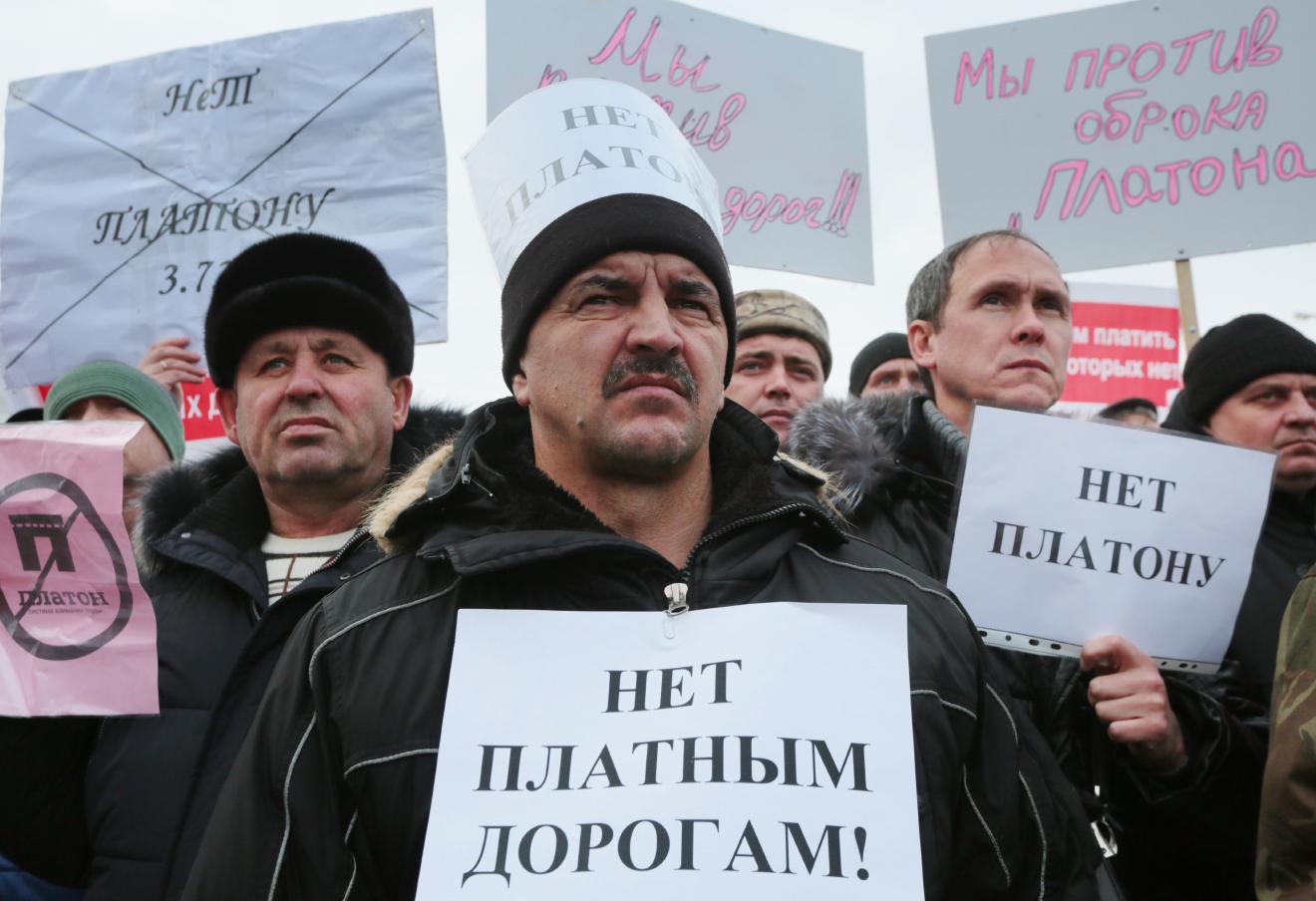 митинг дальнобойщиков в омске