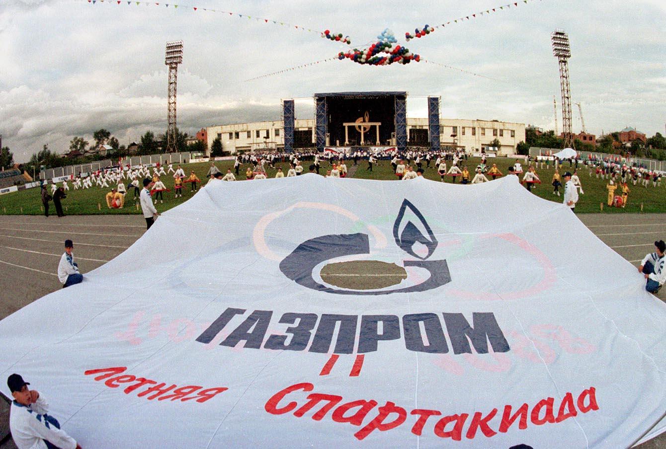 Спартакиада сотрудников «Газпрома». Тюмень, 1998 год.