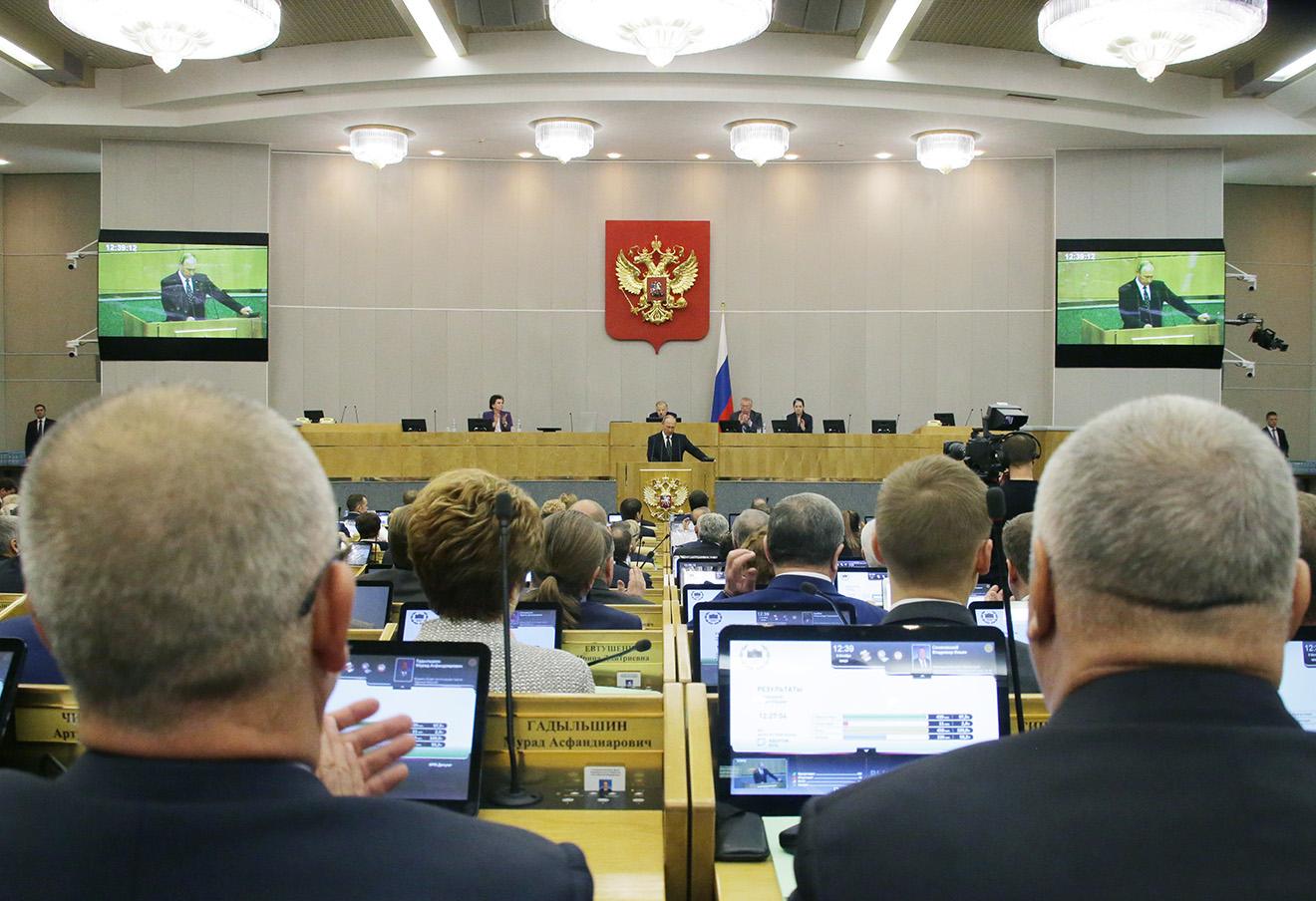 Первое заседание Государственной думы седьмого созыва, 5 октября 2016. Фото: Михаил Метцель / ТАСС