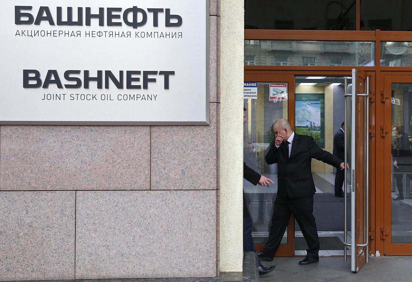 """Офис компании """"Башнефть"""" в Москве. Фото: Артем Коротаев / ТАСС"""