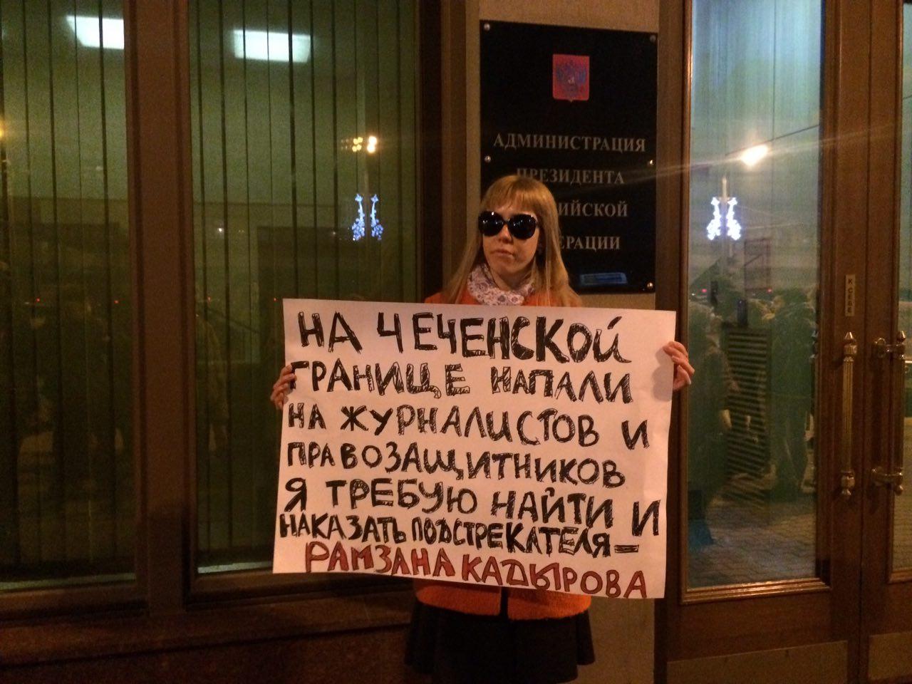 Мария Баронова, Открытая Россия.