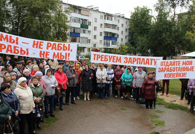 Митинг бывших работников ООО «ПК Автоприбор». Фото: fprb.ru