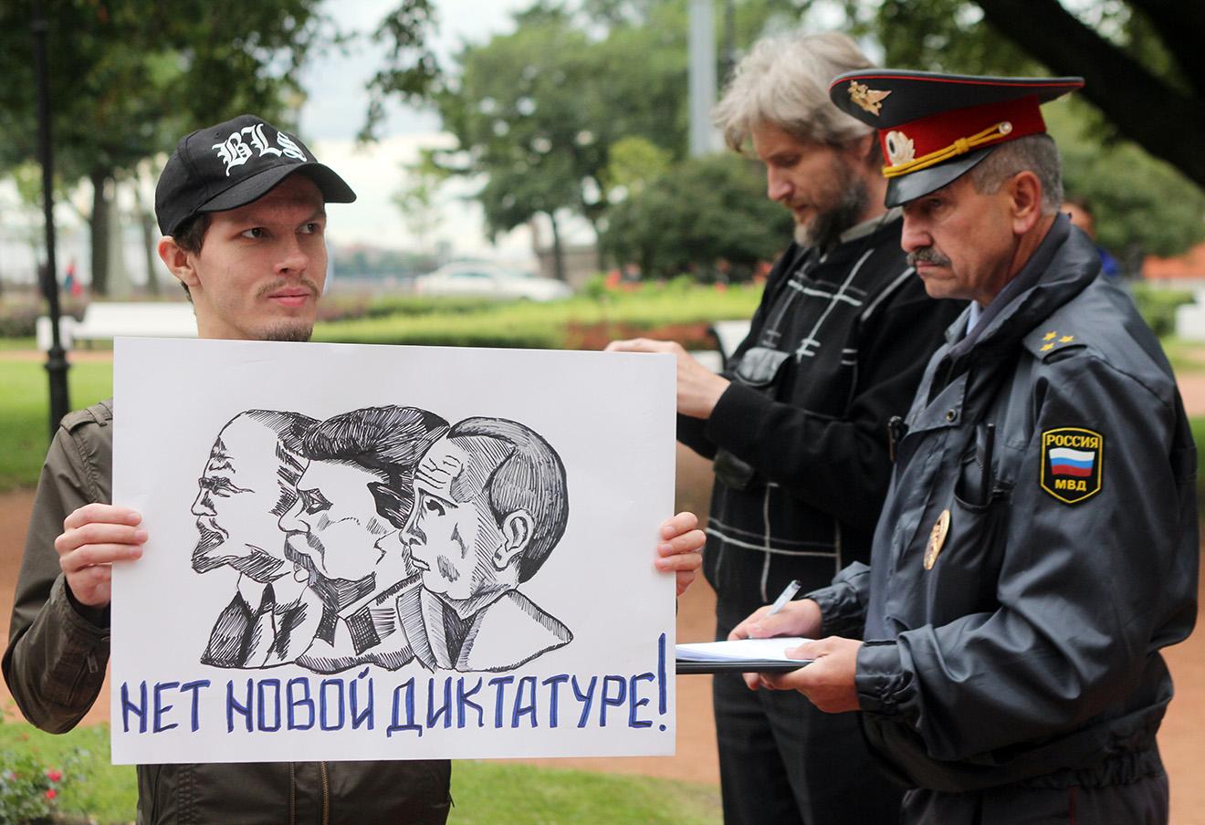 Фото: Сергей Вдовин / Интерпресс / ТАСС