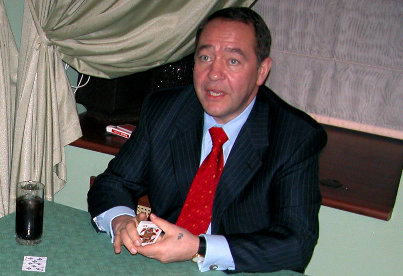 Михаил Лесин.
