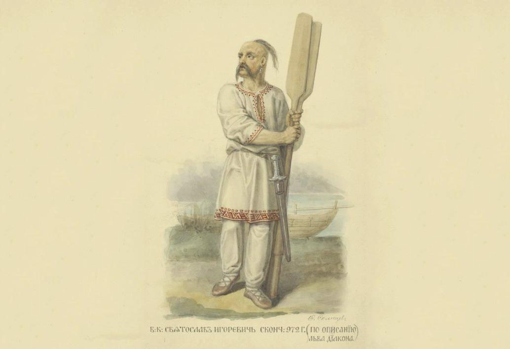 Изображение Святослава по описанию Льва Диакона. Автор: Федор Солнцев, 1869 год.