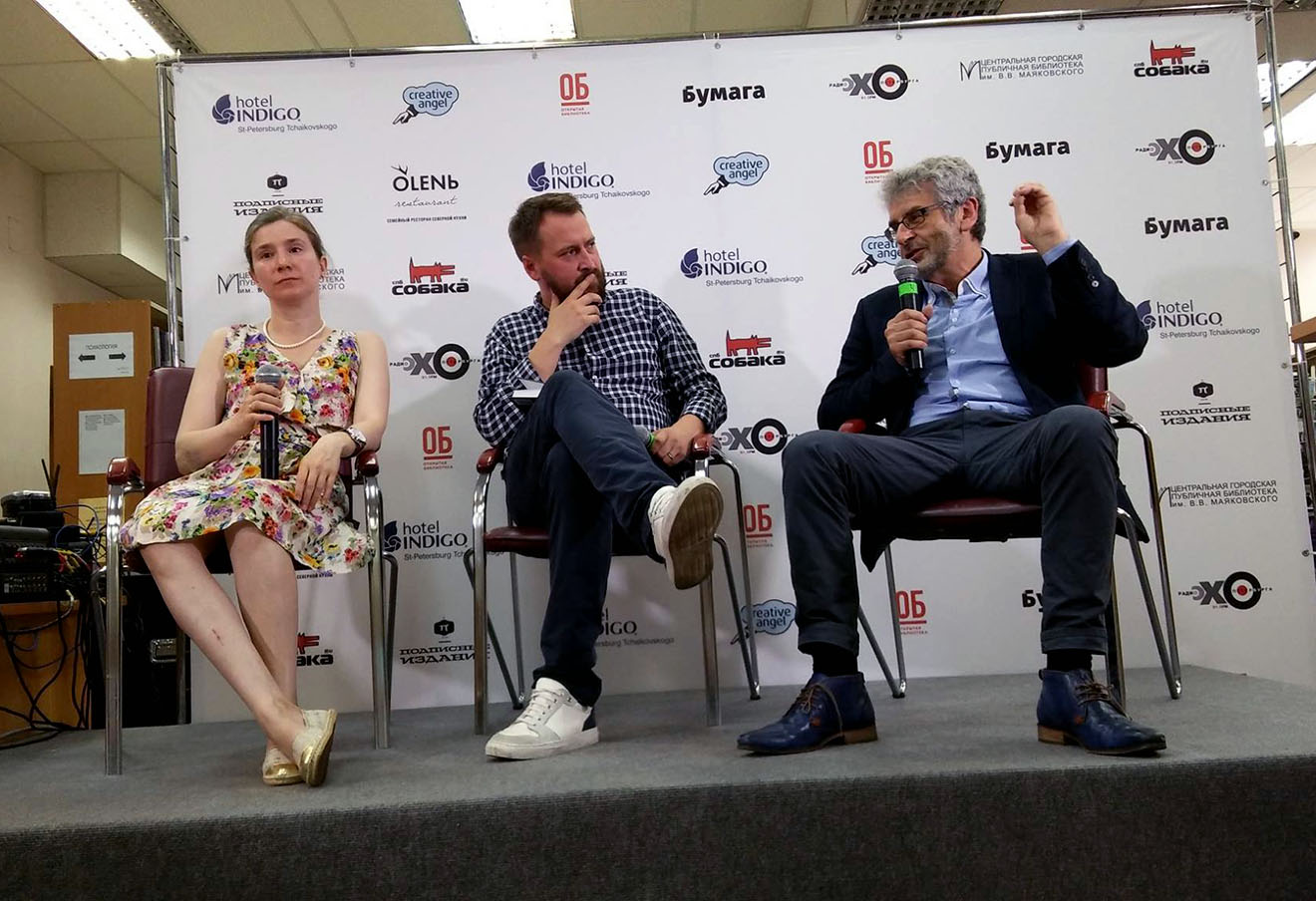 Екатерина Шульман, Николай Солодников и Александр Эткинд.