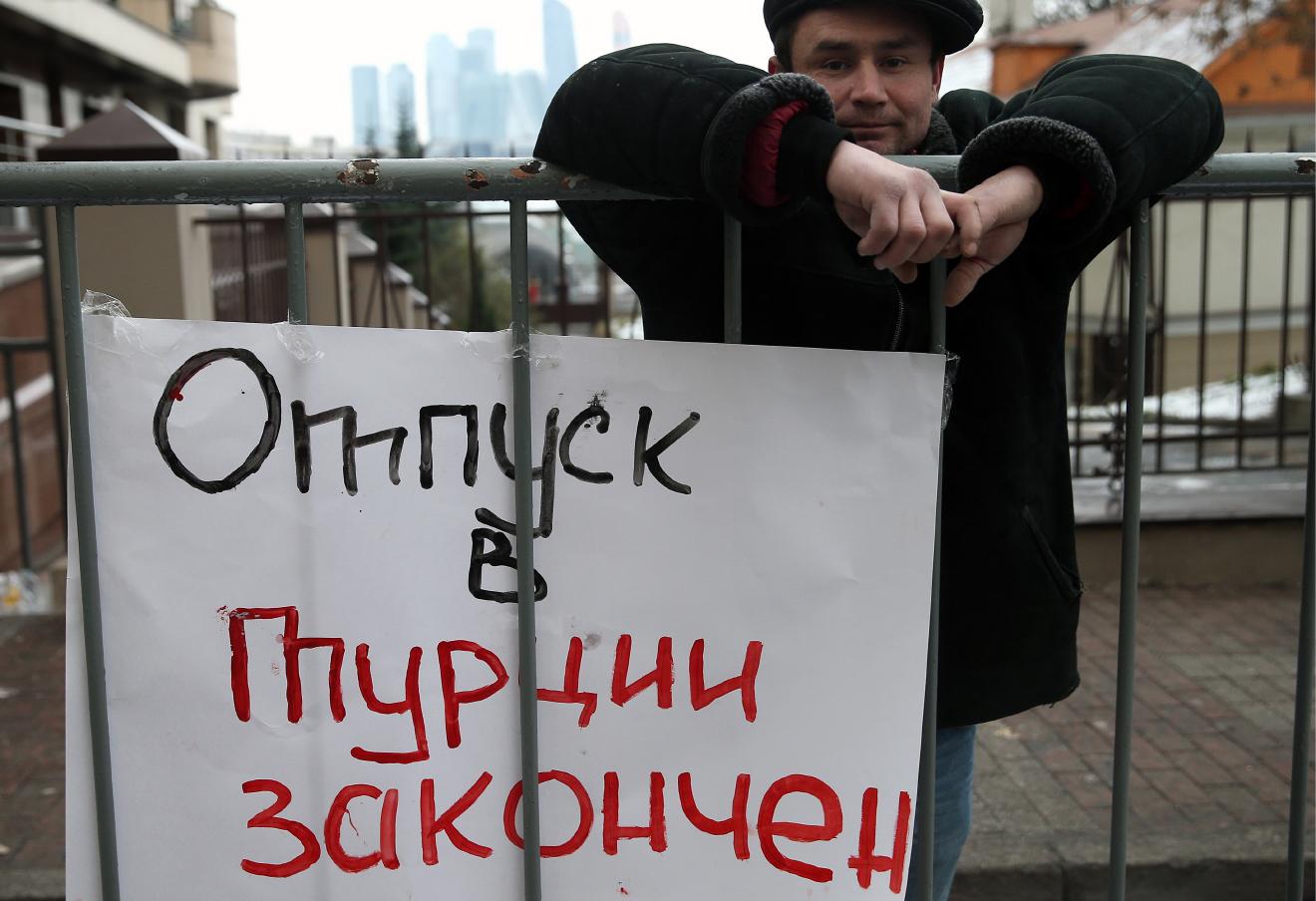 Плакат демонстранта у посольства Турции, 25 ноября 2015.