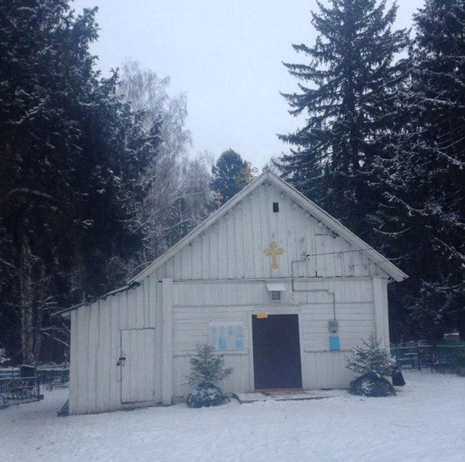 Кладбищенская церковь (из сочинения лауреата конкурса этого года Анны Аксютичевой)