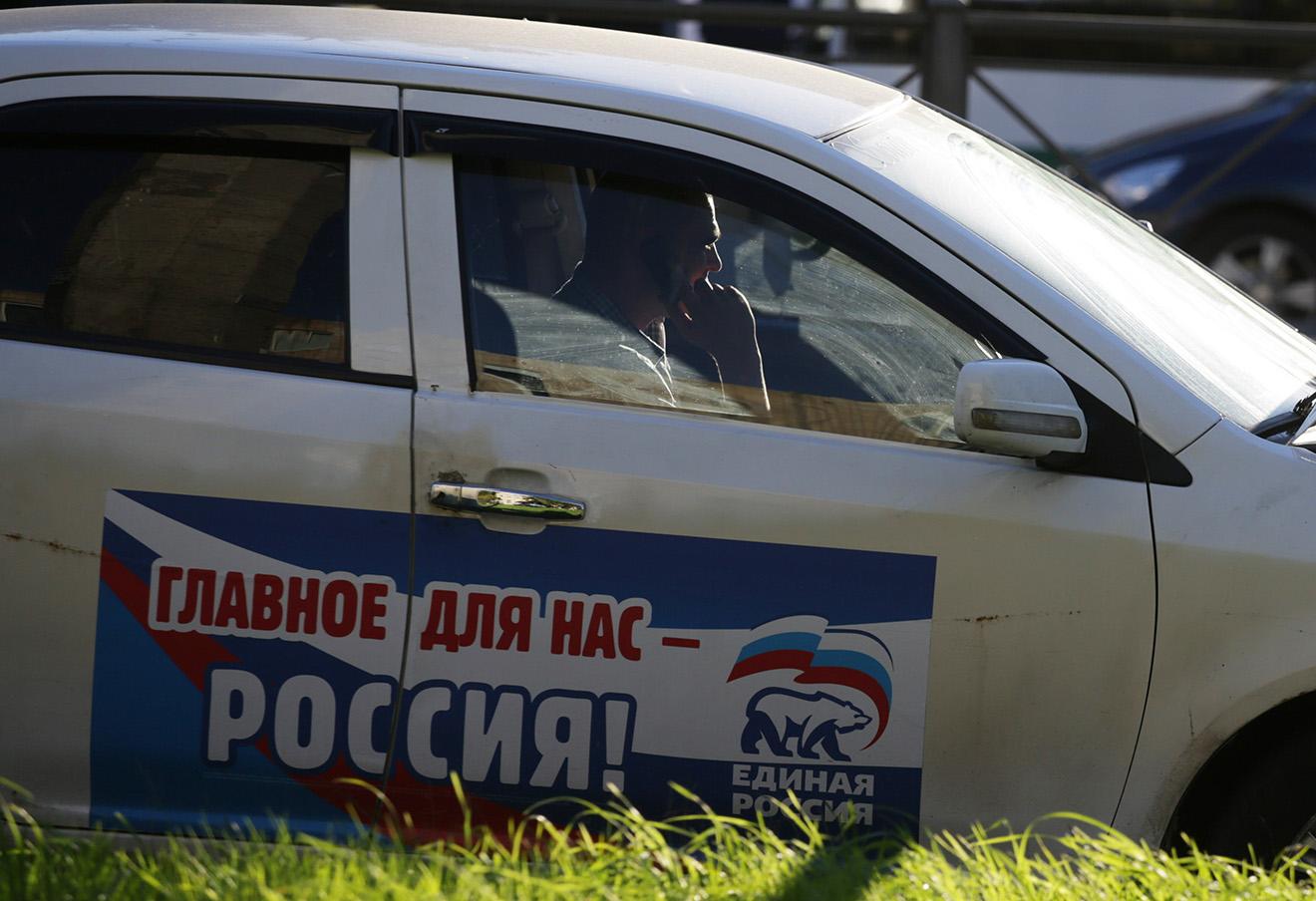 Фото: Антон Ваганов / ТАСС