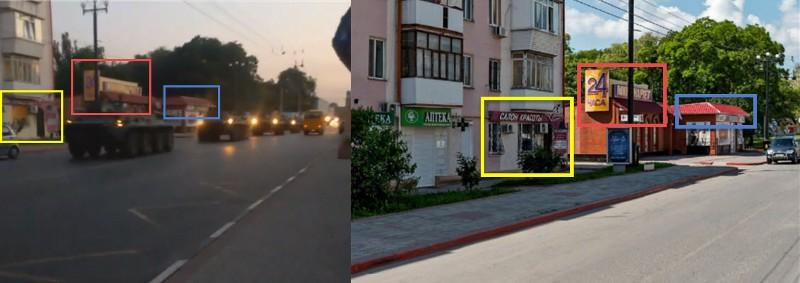 Геолокация видео, показывающего проход колонны БТР по улице свердлова в центре Керчи. Кадр из видео совпадает с панорамой Яндекса; видны аптека, салон красоты и круглосуточный мини-магазин