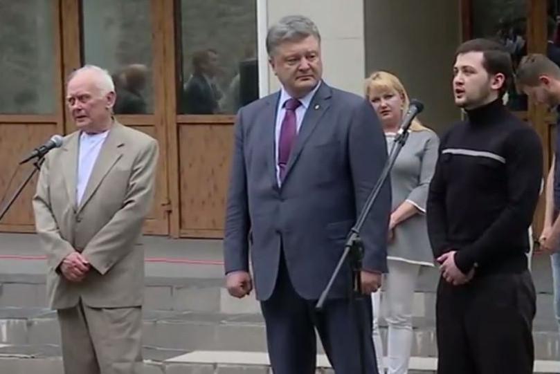 Юрий Солошенко, Петр Порошенко и Геннадий Афанасьев, 14 июня 2016 года.