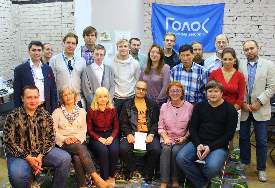 Координаторы «Голоса» из регионов на семинаре перед выборами, 8 сентября 2013. Фото: Григорий Мельконьянц / Facebook