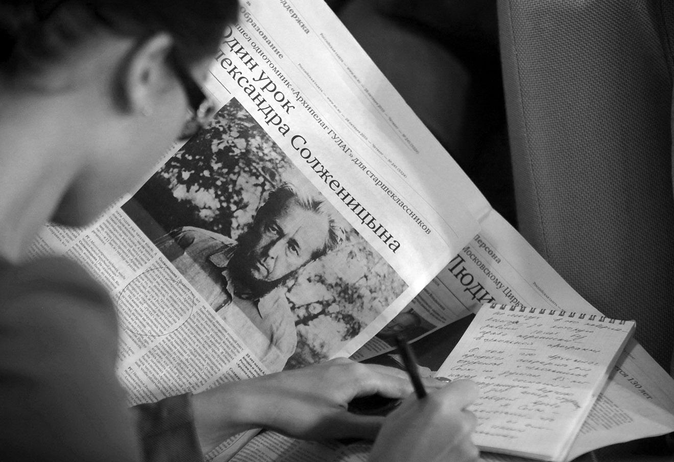 Фото: Антон Луканин / ТАСС